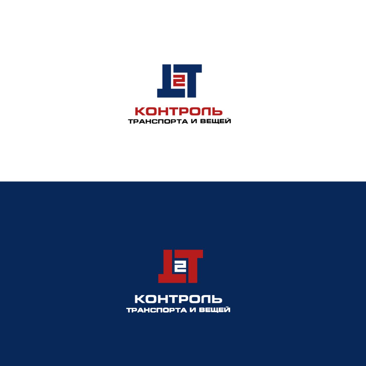 Разработать логотип фото f_2375e247aa580438.png