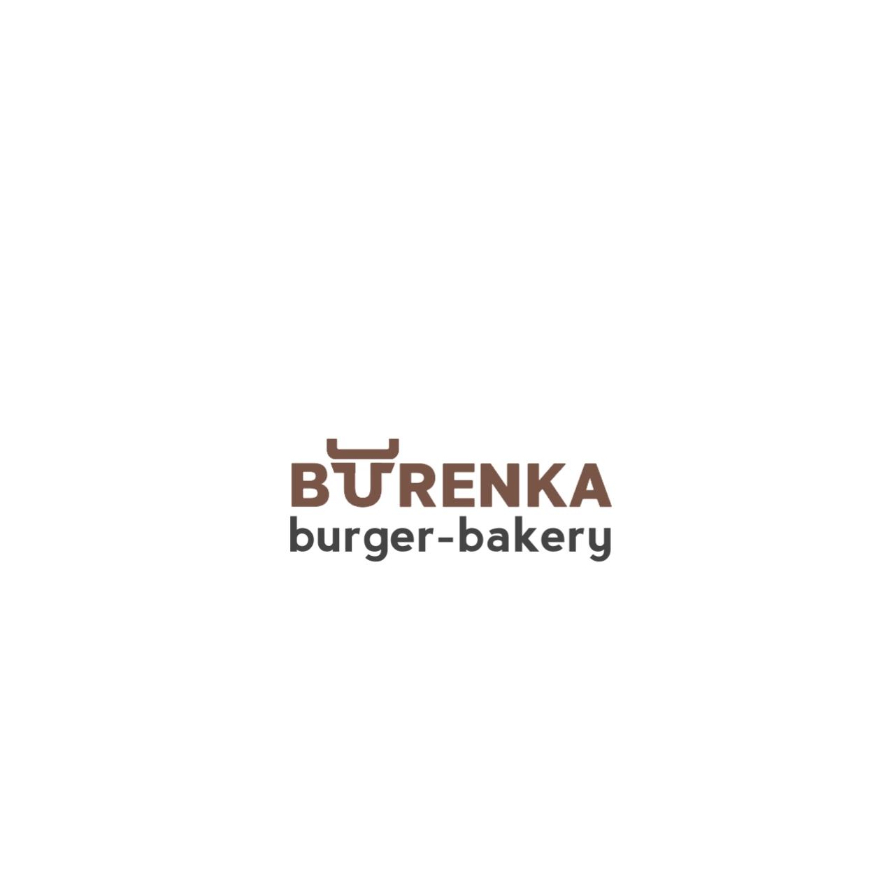 Логотип для Бургерной с Пекарней фото f_2545e134fa198cd4.jpg