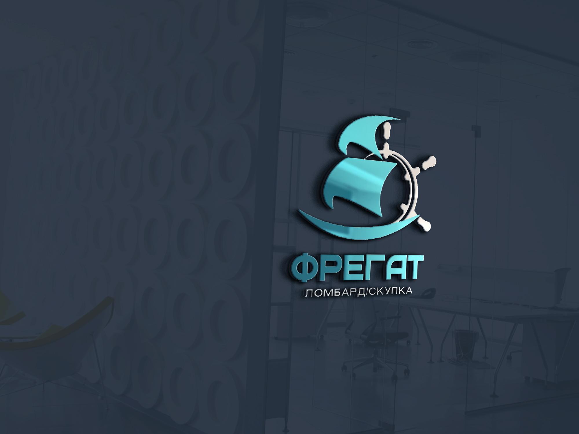 "Логотип, фирменный стиль Ломбард ""Фрегат"" фото f_2555bc065cfa6c0c.jpg"