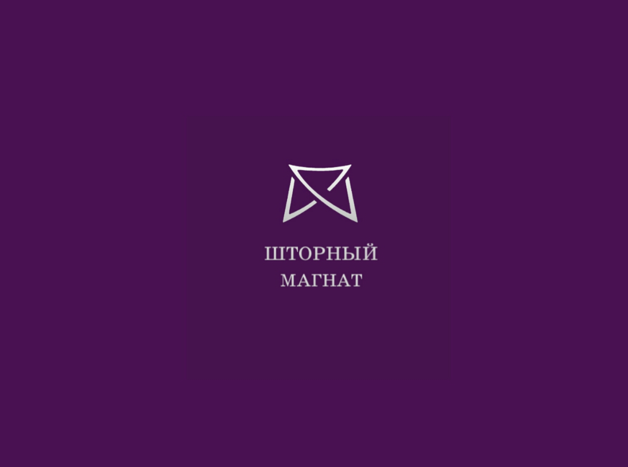 Логотип и фирменный стиль для магазина тканей. фото f_2555cdc36c29b3a9.jpg