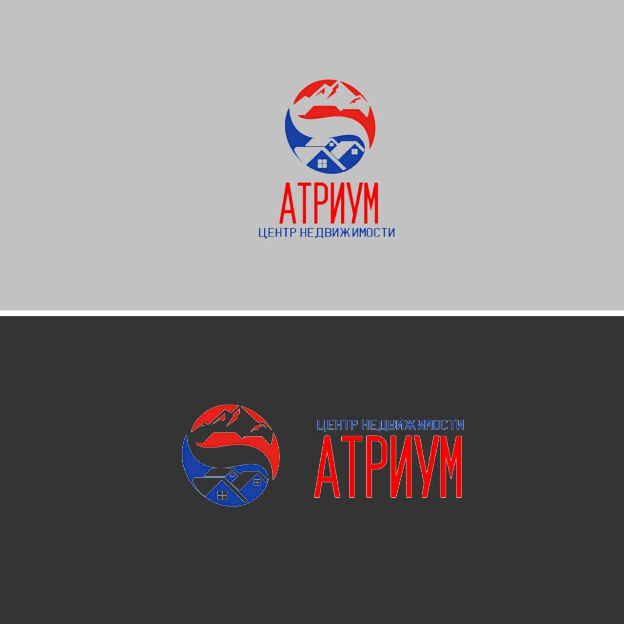 Редизайн / модернизация логотипа Центра недвижимости фото f_2835bc1ccd45ee36.jpg