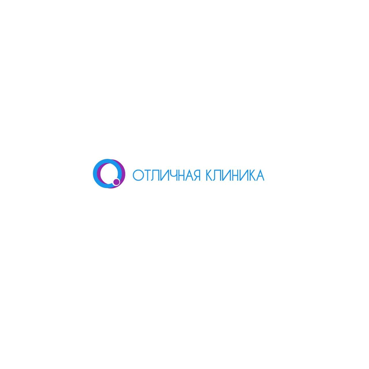 Логотип и фирменный стиль частной клиники фото f_3425c8cb7a8b0bcc.jpg