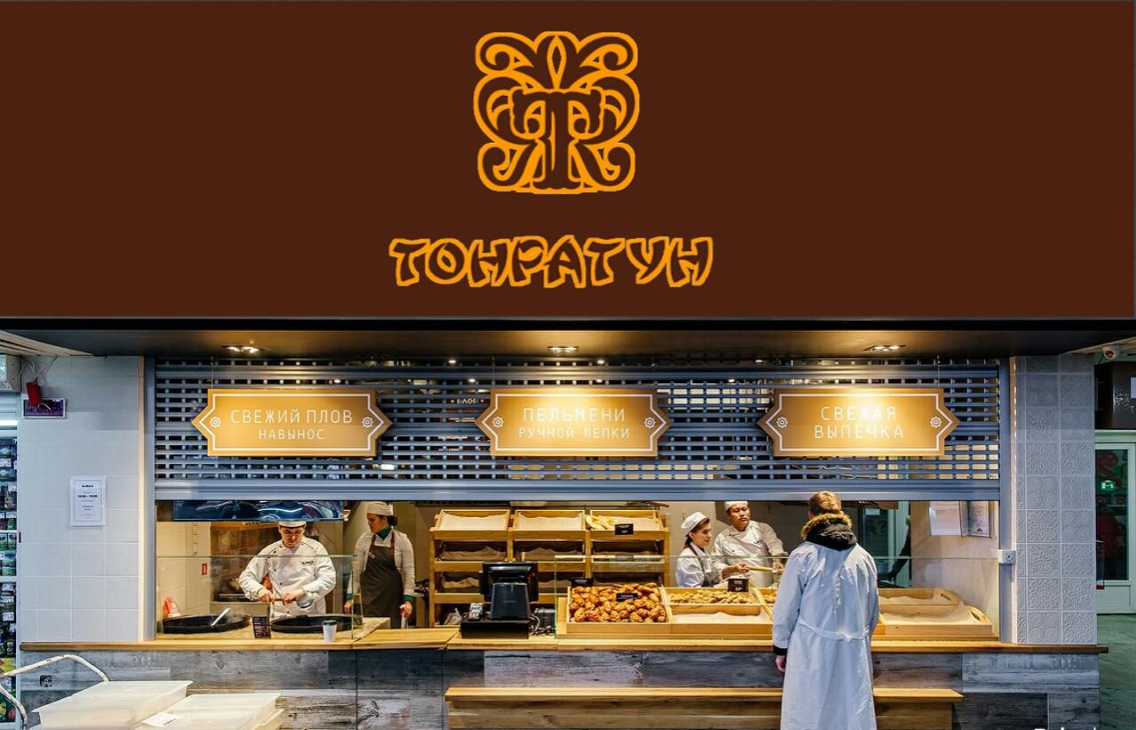 Логотип для Пекарни-Тандырной  фото f_3805d8fadbb786c7.jpg