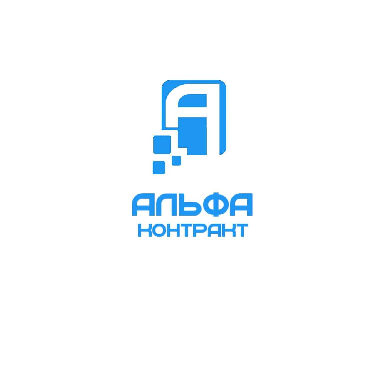 Дизайнер для разработки логотипа компании фото f_3865bfade9aa34cc.jpg