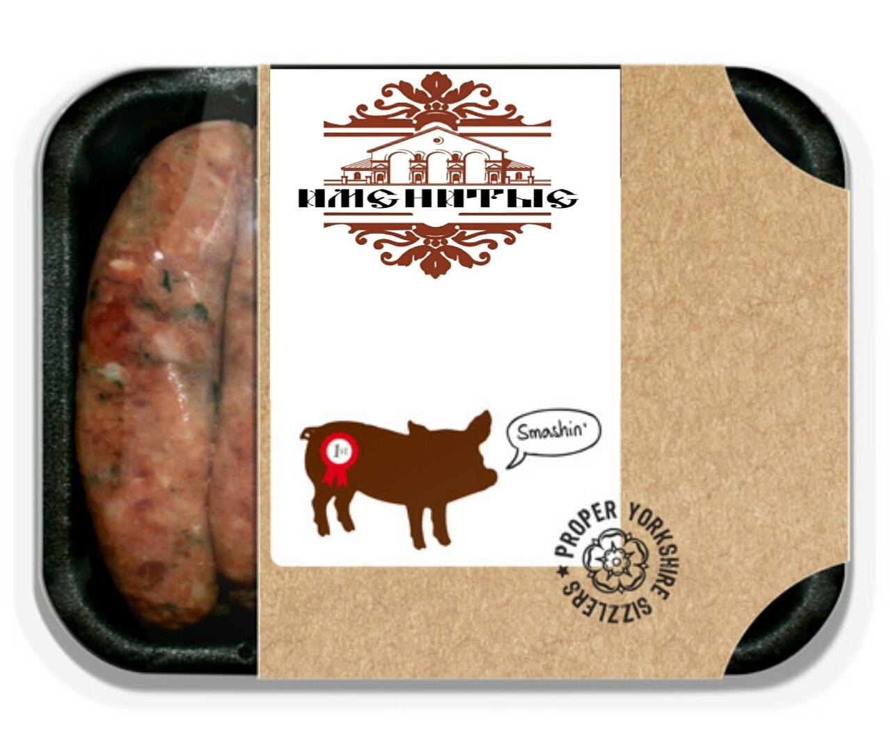 Логотип и фирменный стиль продуктов питания фото f_4205bbb9825f3490.jpg