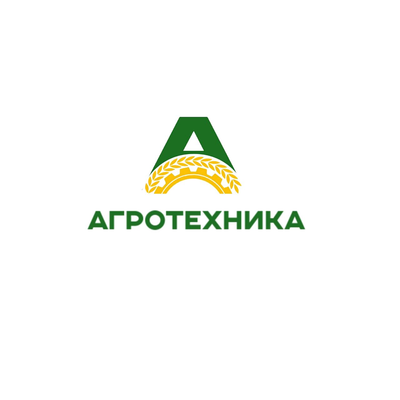Разработка логотипа для компании Агротехника фото f_4515c002ebf60b9b.jpg