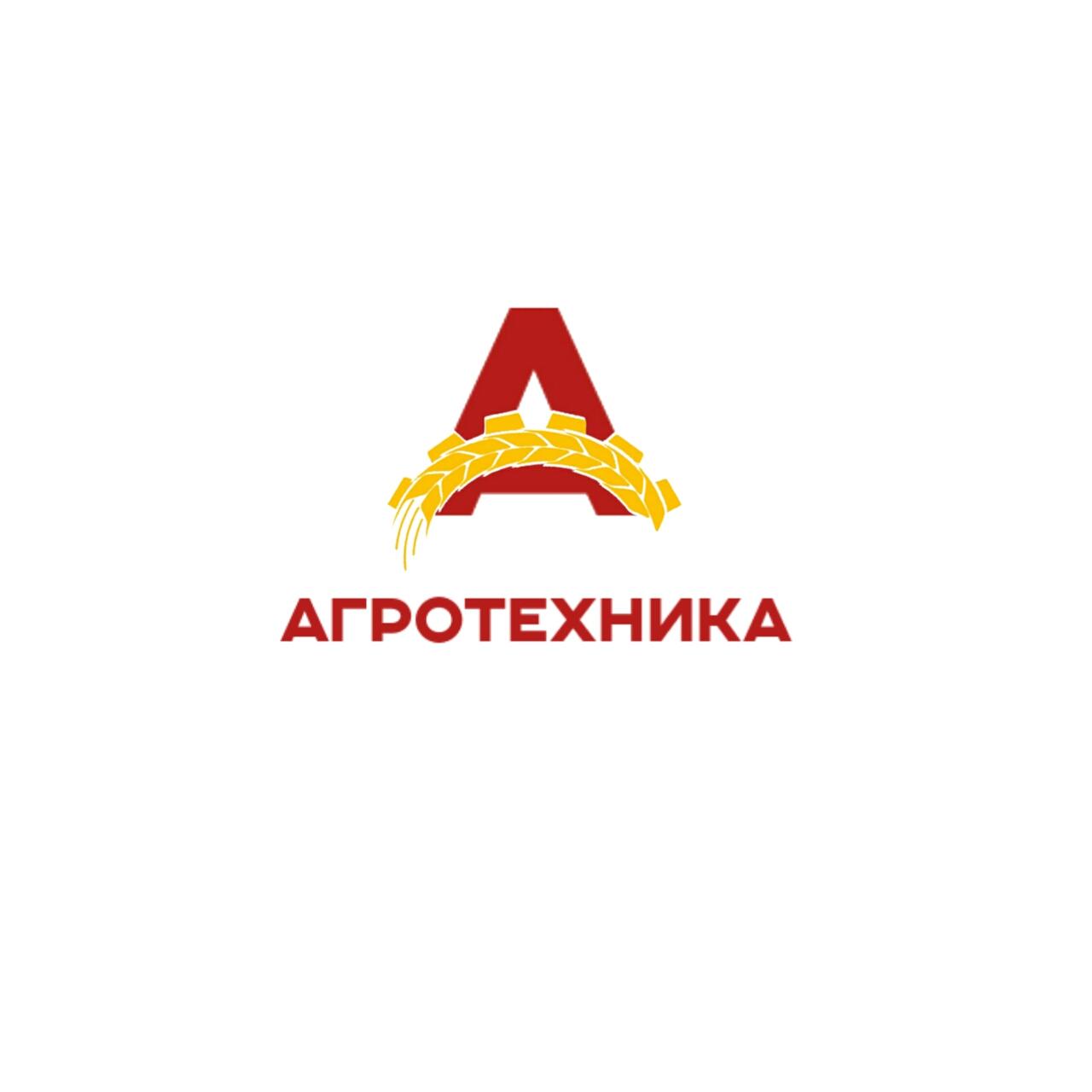 Разработка логотипа для компании Агротехника фото f_4655bfffde486a4a.jpg