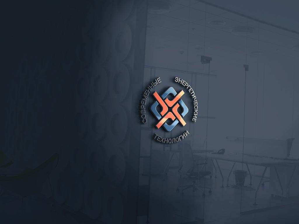 Срочно! Дизайн логотипа ООО «СЭТ» фото f_4955d4eafcef2d38.jpg