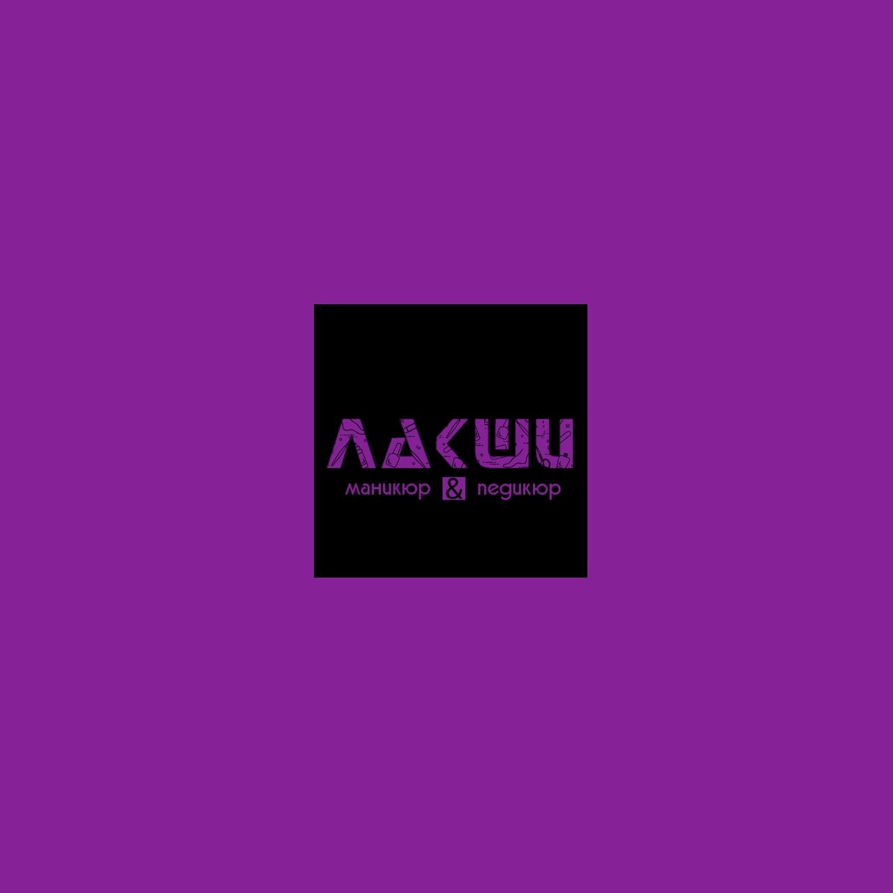 Разработка логотипа фирменного стиля фото f_5805c5745564e5ef.jpg