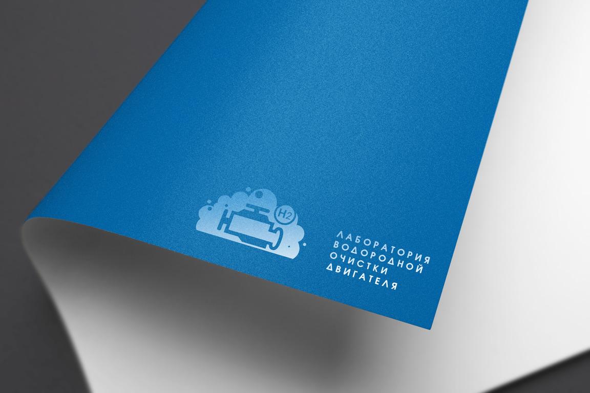 """Разработка фирменного стиля для """"Лаборатории водородной очис фото f_7545dc94ef08e8d2.jpg"""