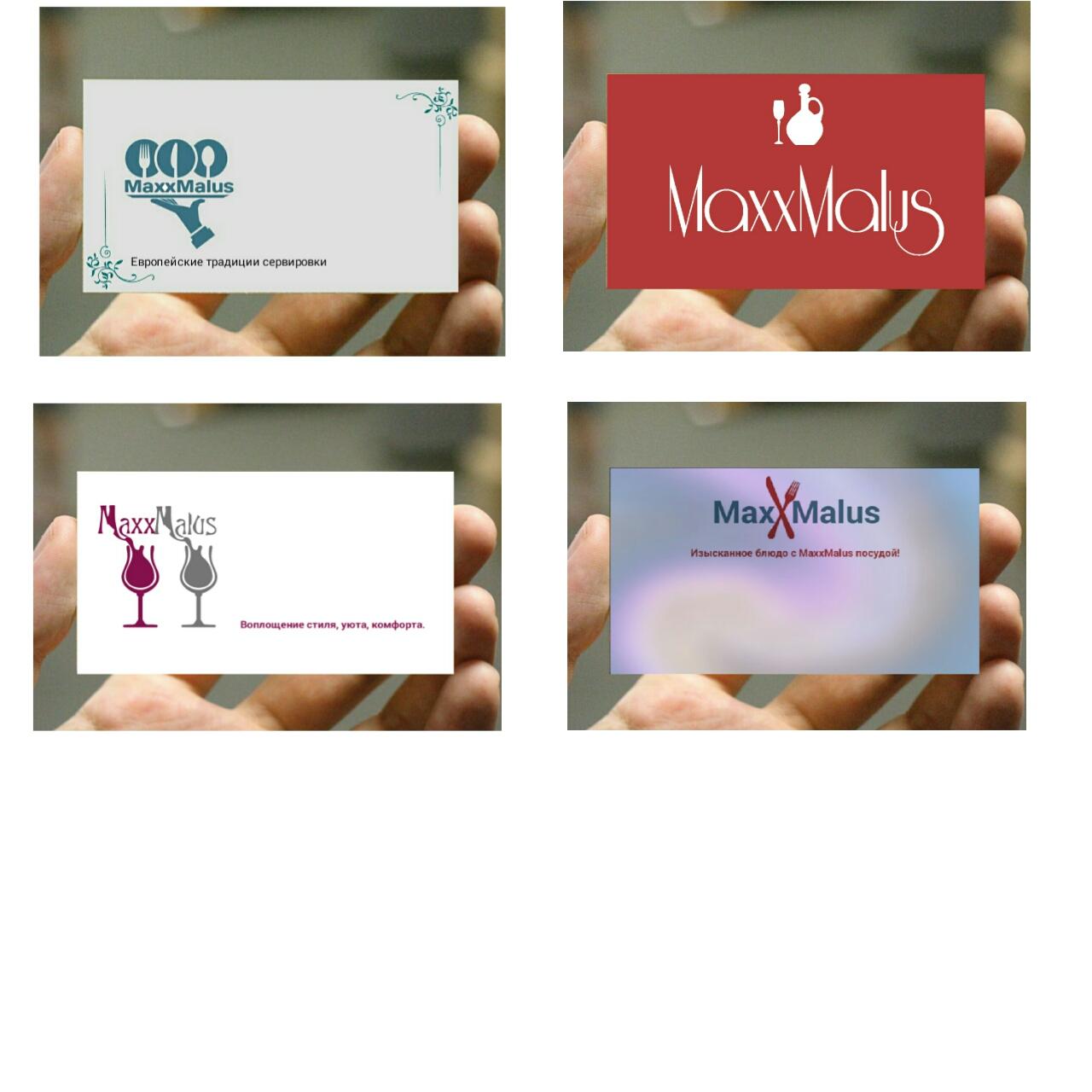Логотип для нового бренда повседневной посуды фото f_7755ba35a26d3e68.jpg
