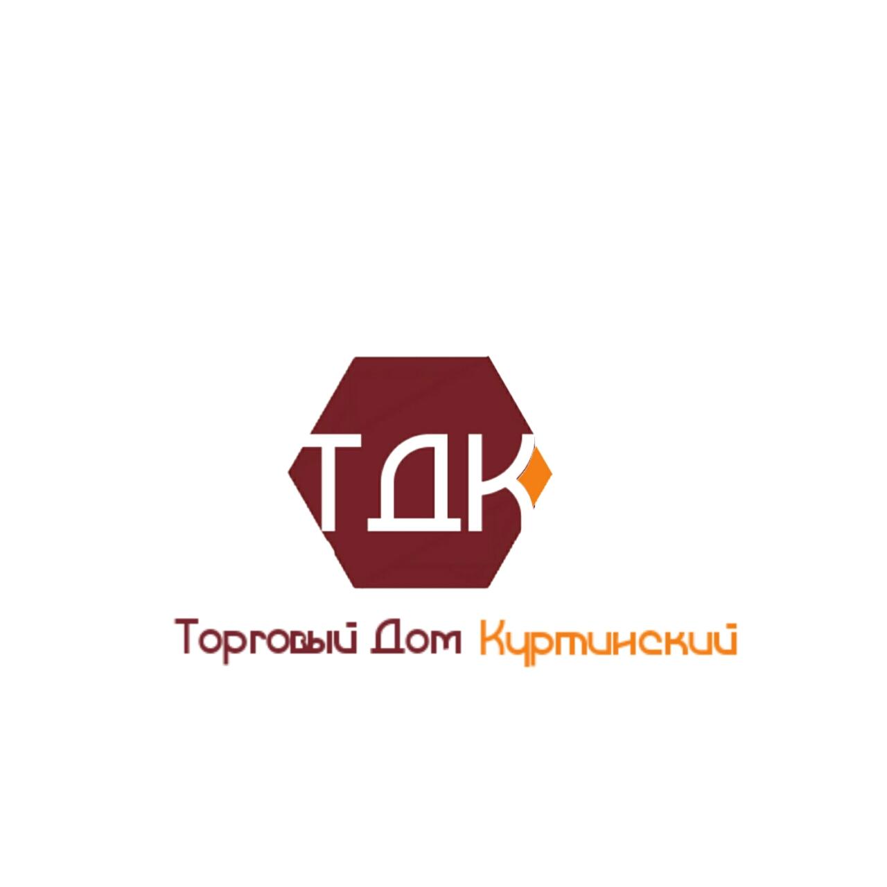 Логотип для камнедобывающей компании фото f_7895b991ae888d1f.jpg