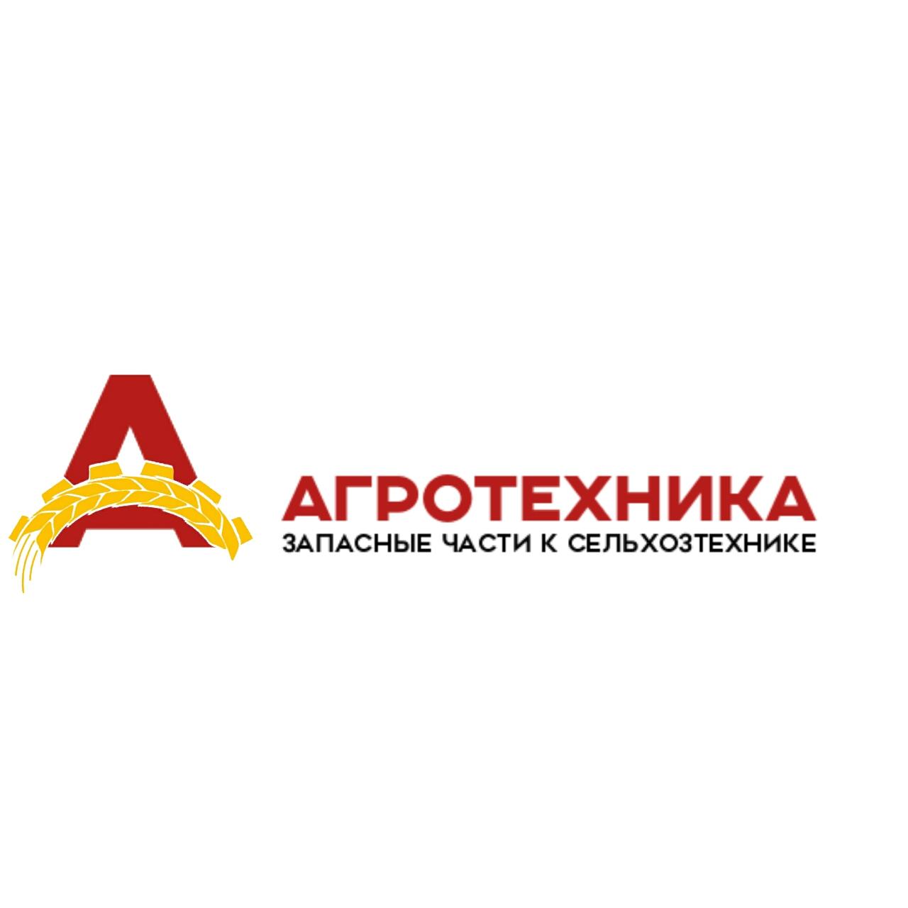 Разработка логотипа для компании Агротехника фото f_8195c002eeb30293.jpg