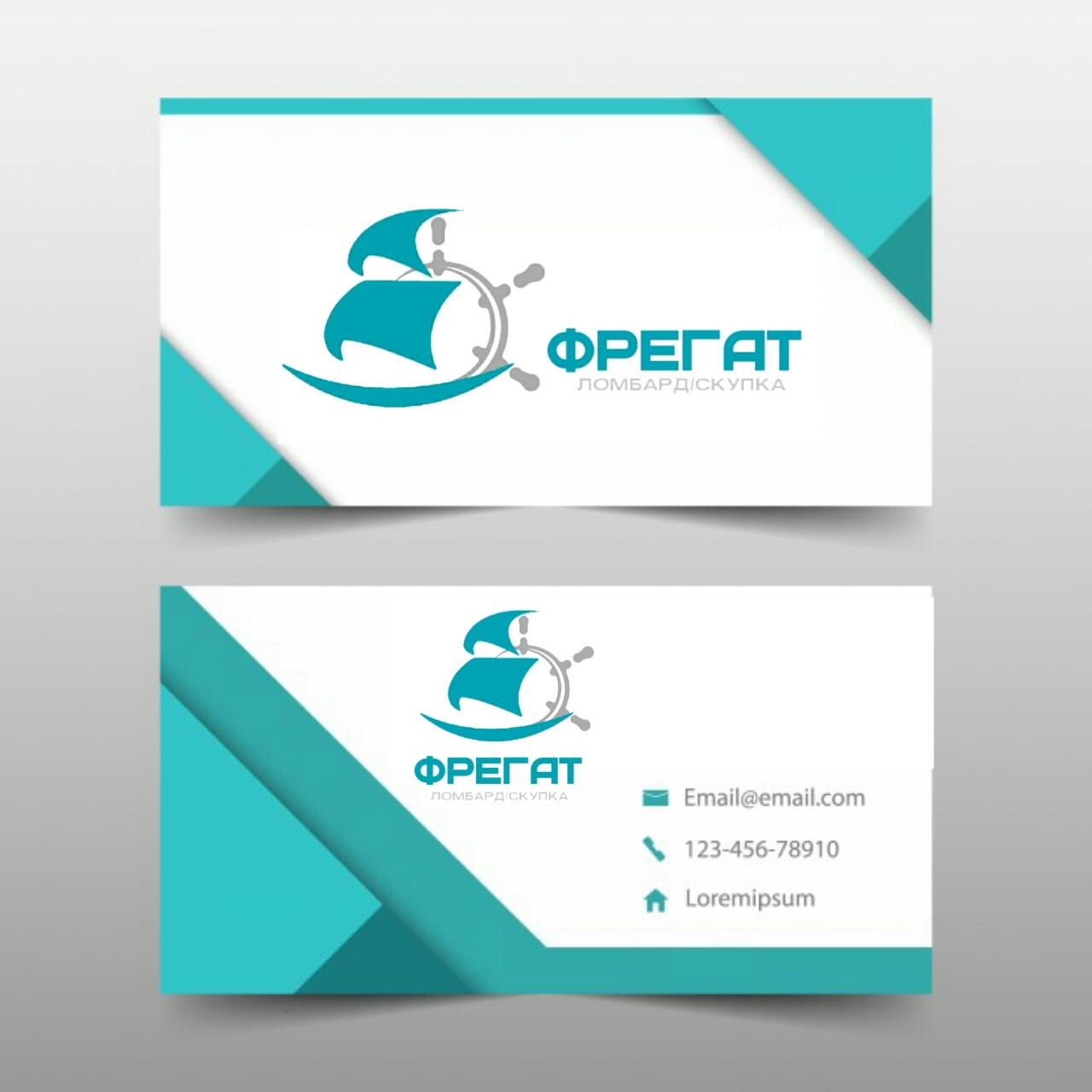 """Логотип, фирменный стиль Ломбард """"Фрегат"""" фото f_8685bc068cf480be.jpg"""