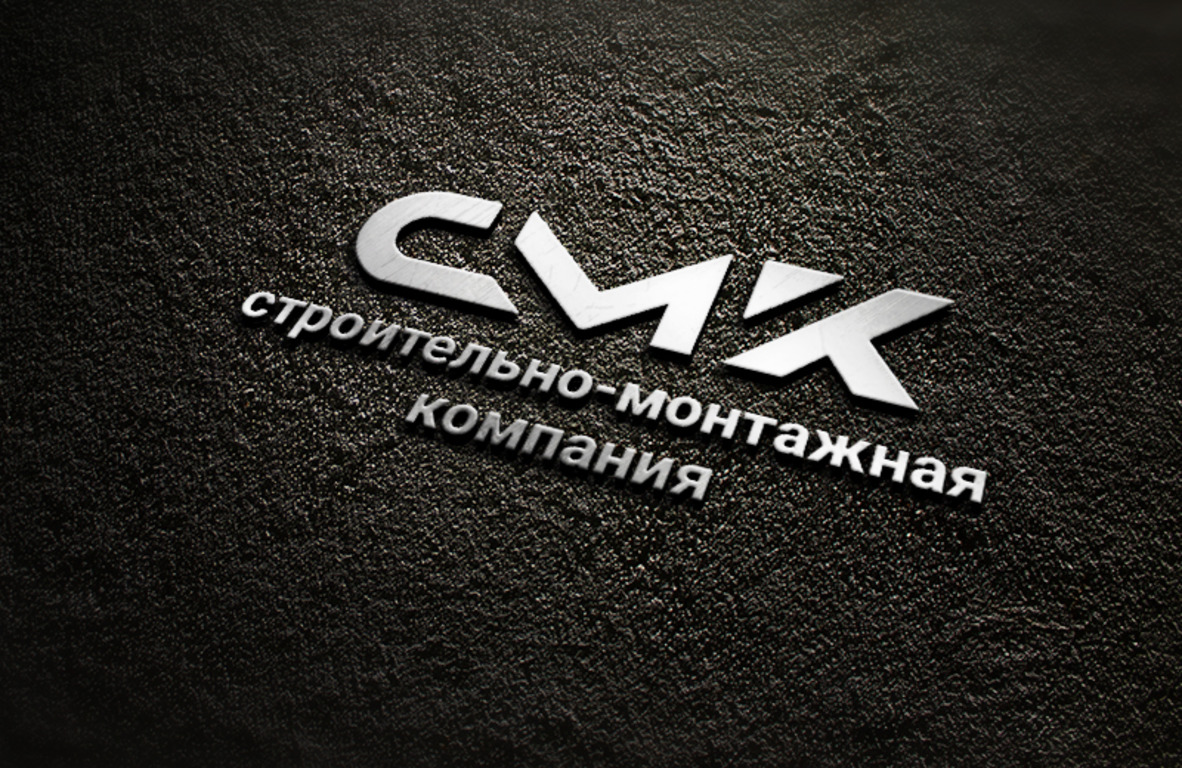 Разработка логотипа компании фото f_9375ddbd5d428c73.jpg