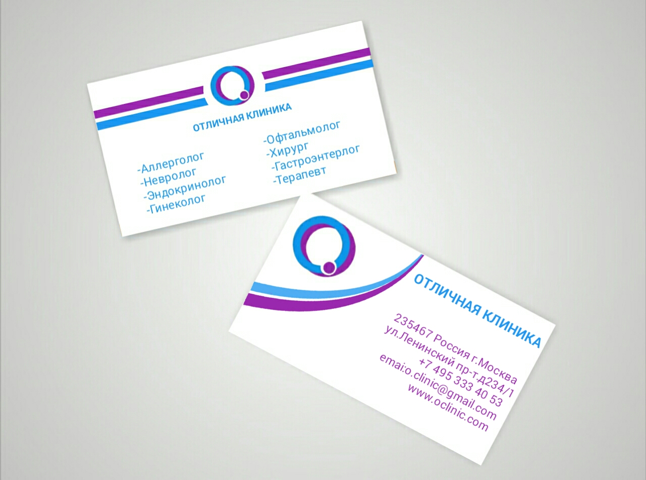 Логотип и фирменный стиль частной клиники фото f_9865c8d1610de752.jpg