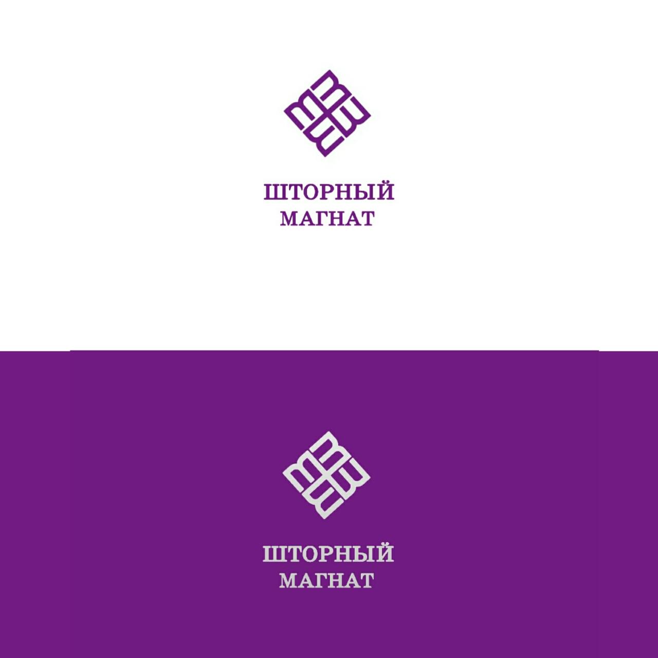Логотип и фирменный стиль для магазина тканей. фото f_9865cdd48b58b5f8.jpg