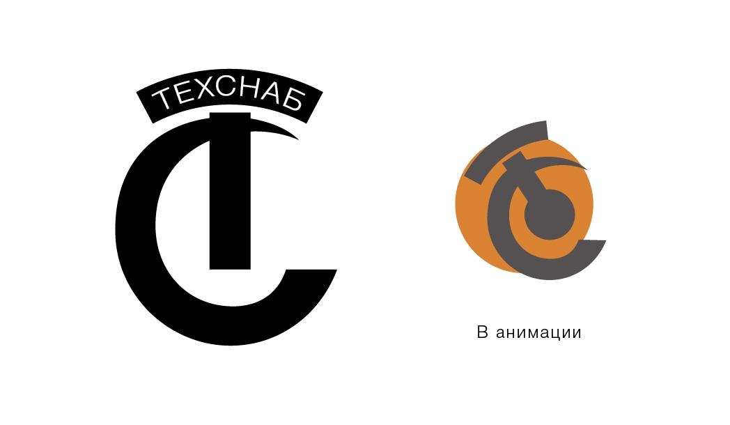 Разработка логотипа и фирм. стиля компании  ТЕХСНАБ фото f_6735b1d2021b6e09.jpg