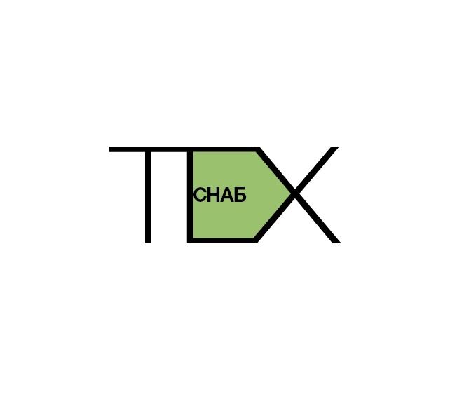 Разработка логотипа и фирм. стиля компании  ТЕХСНАБ фото f_8445b1d25e453a47.jpg