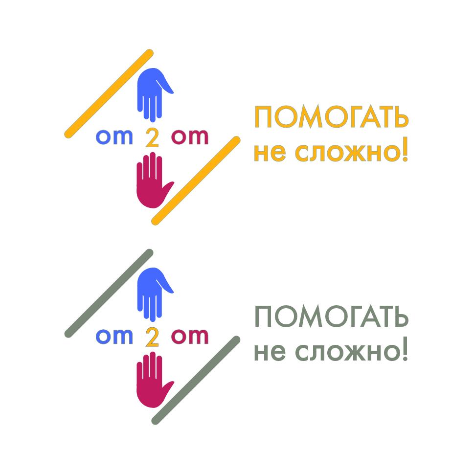 Разработка логотипа для краудфандинговой платформы om2om.md фото f_2725f5a51ca2d51e.jpg