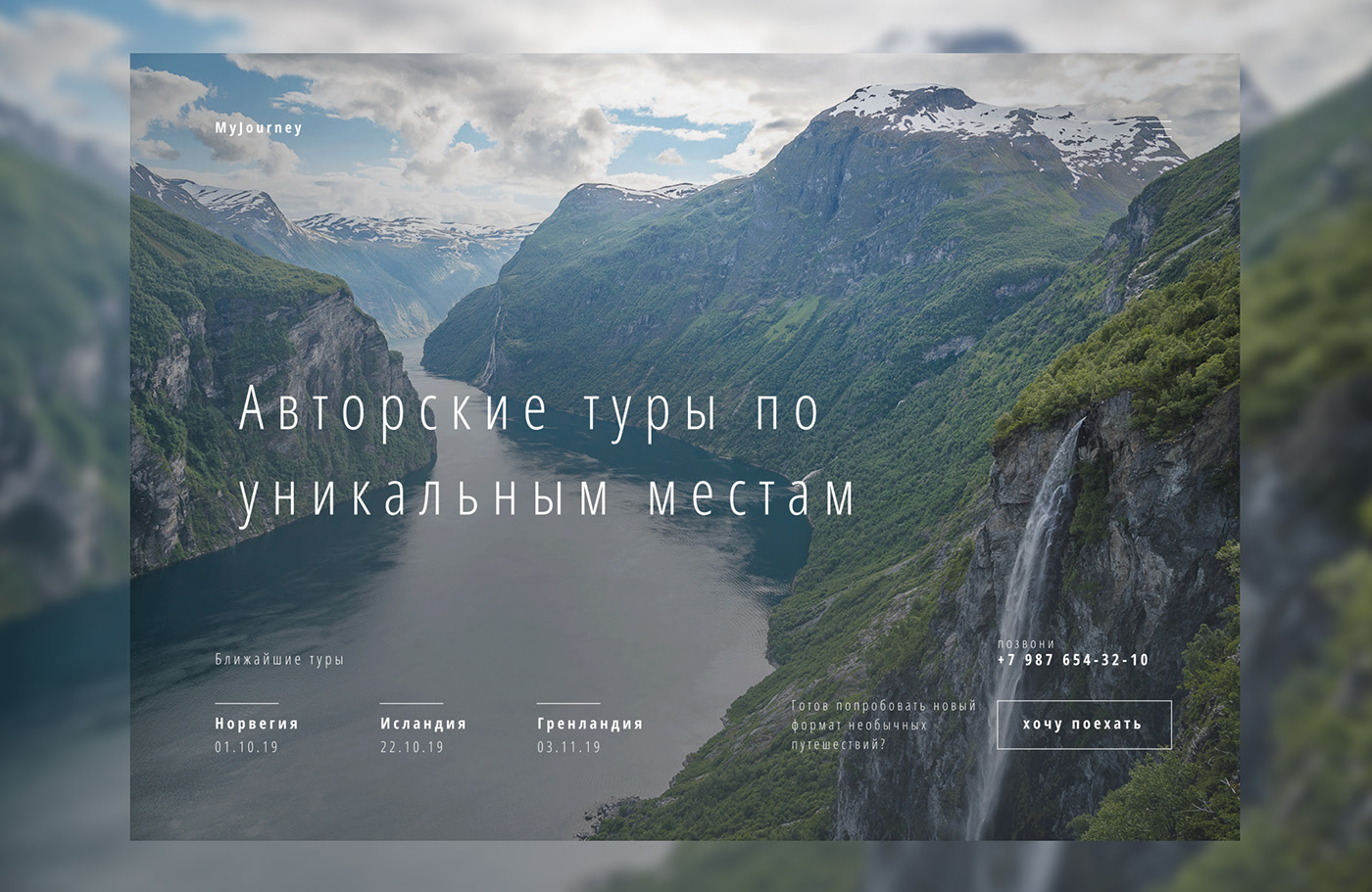 Дизайн сайта фото f_6145de534299f63d.jpg