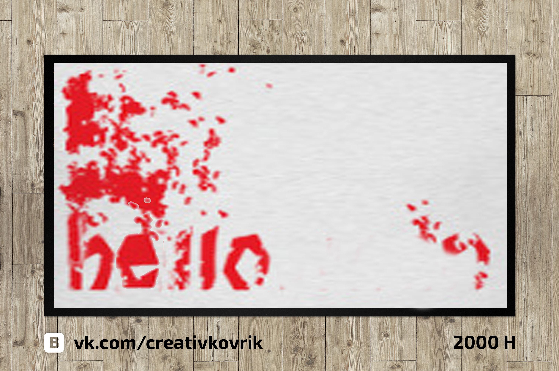 Сделать дизайн приддверного коврика фото f_017558a70d7a26af.jpg