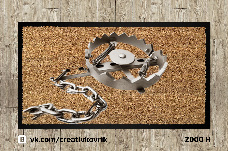 Сделать дизайн приддверного коврика фото f_32155894788d1f41.jpg