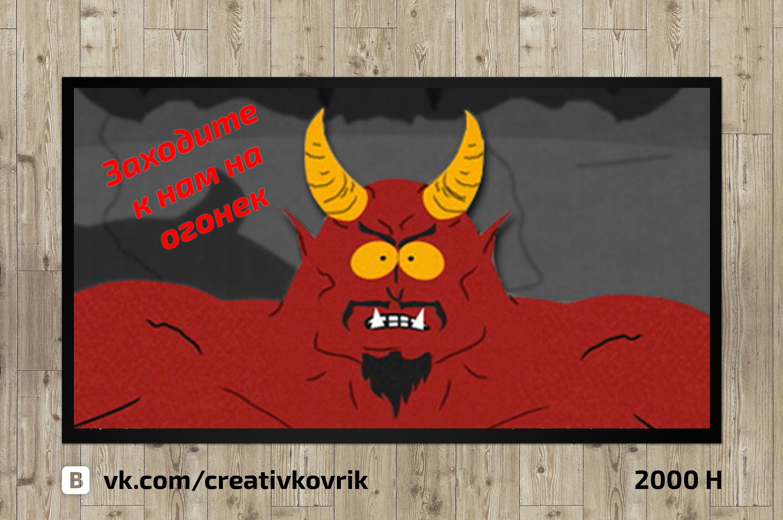 Сделать дизайн приддверного коврика фото f_39155894a292bcca.jpg