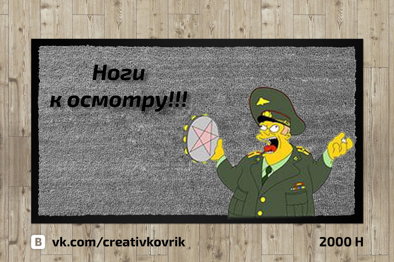 Сделать дизайн приддверного коврика фото f_669558a72f2b2785.jpg