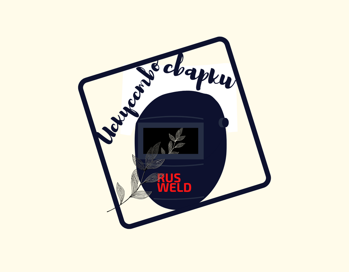 Разработка логотипа для Конкурса фото f_5675f70fccfdf0c0.png