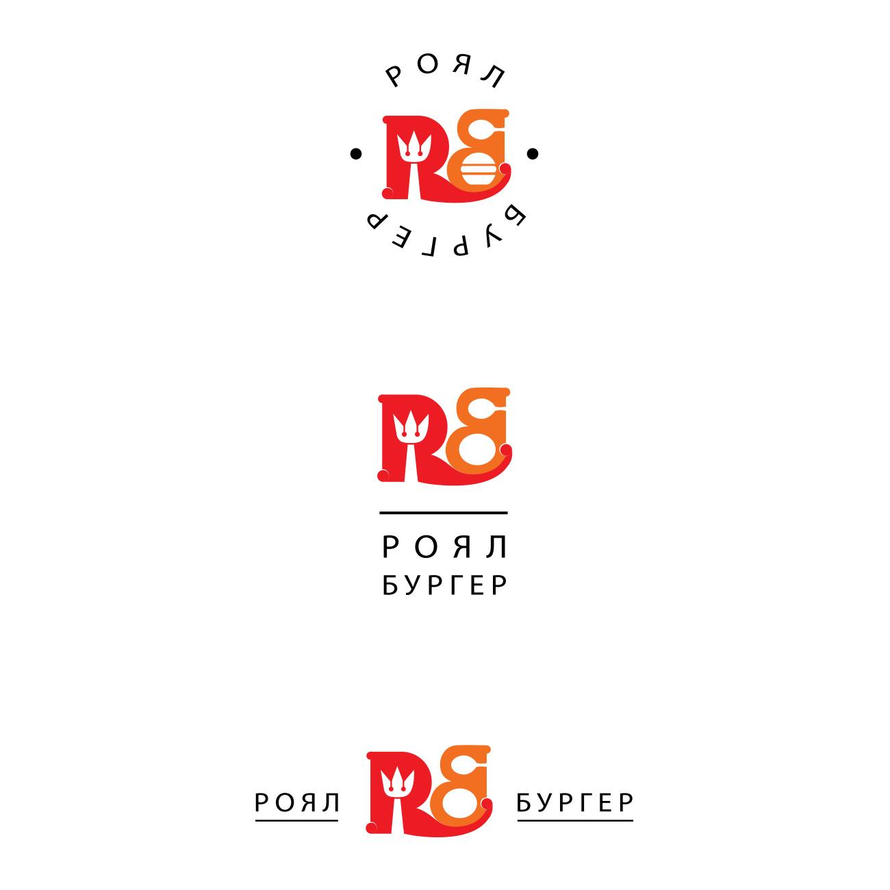 Обновление логотипа фото f_45259c966a3b7beb.jpg