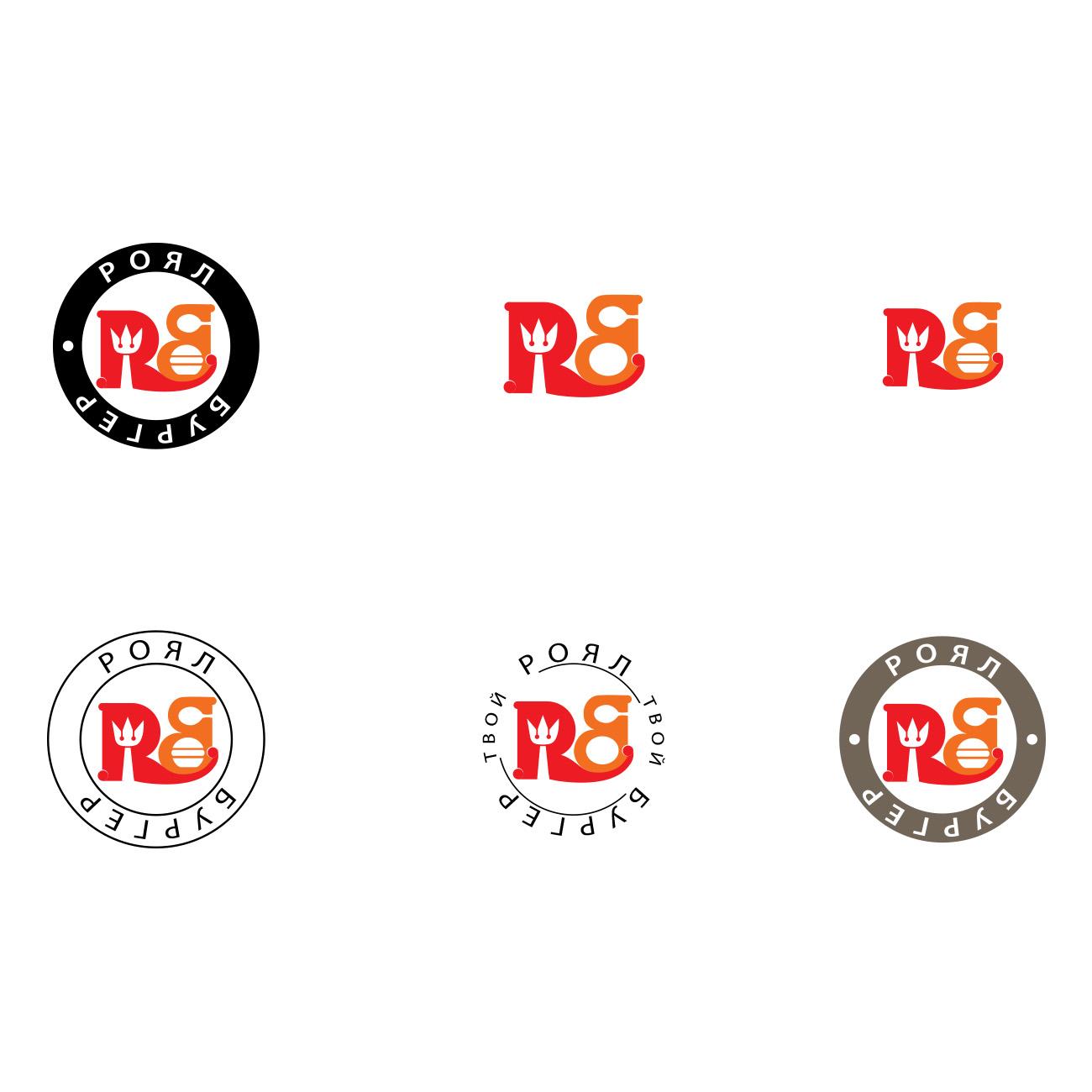 Обновление логотипа фото f_47259c966ab92f0f.jpg
