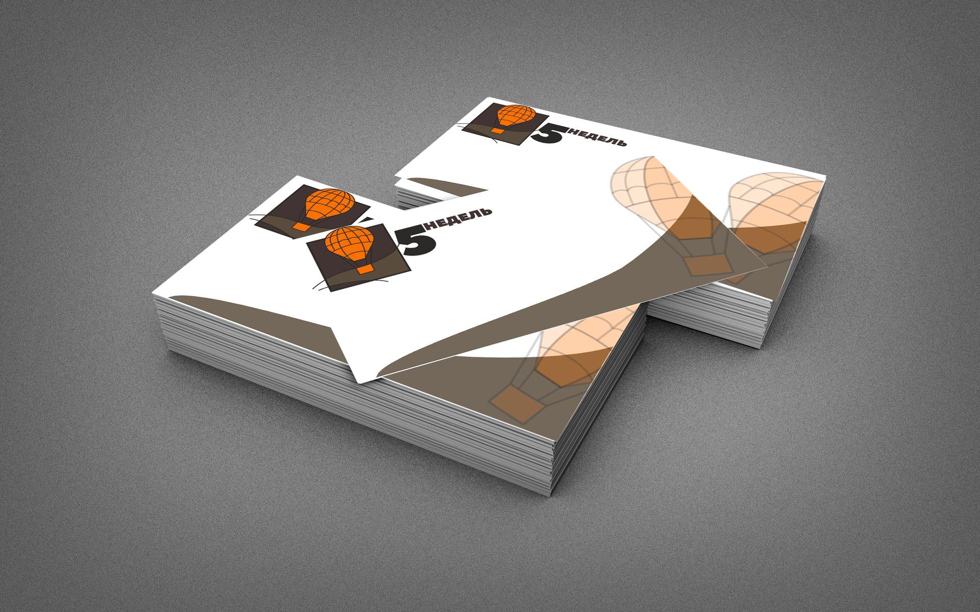 Логотип для кафе фото f_28259b3ae105cb52.jpg