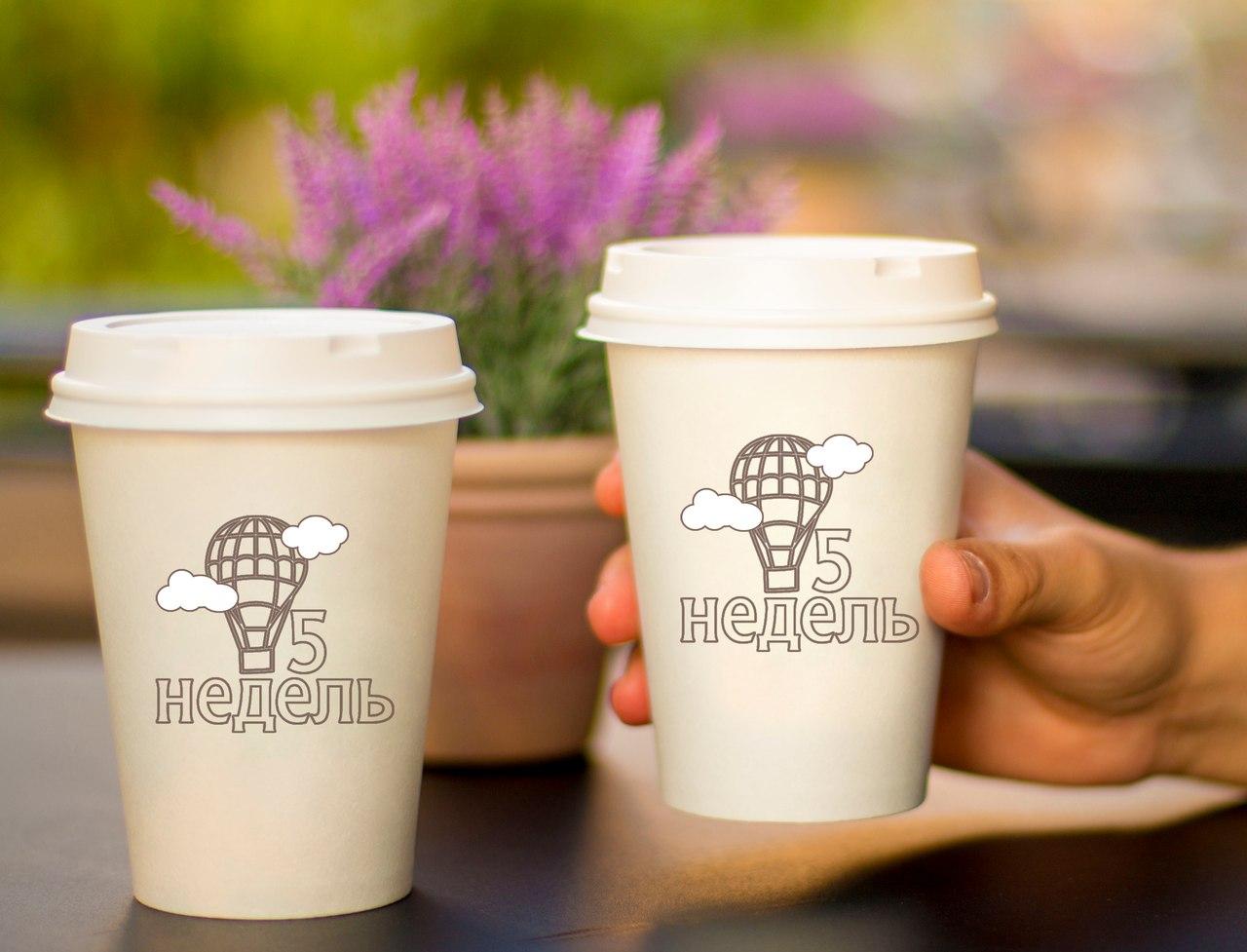 Логотип для кафе фото f_35559b3b1661f625.jpg