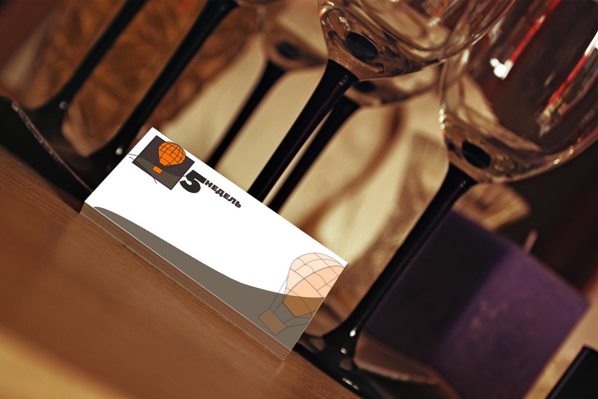 Логотип для кафе фото f_57059b3cab1d033a.jpg