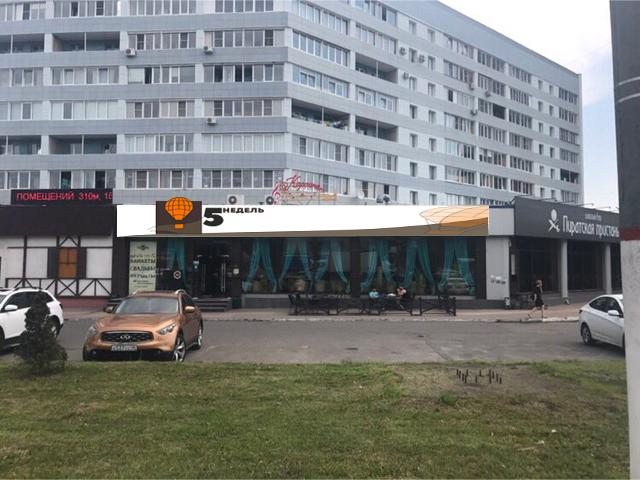 Логотип для кафе фото f_86759b3ae22a5928.jpg