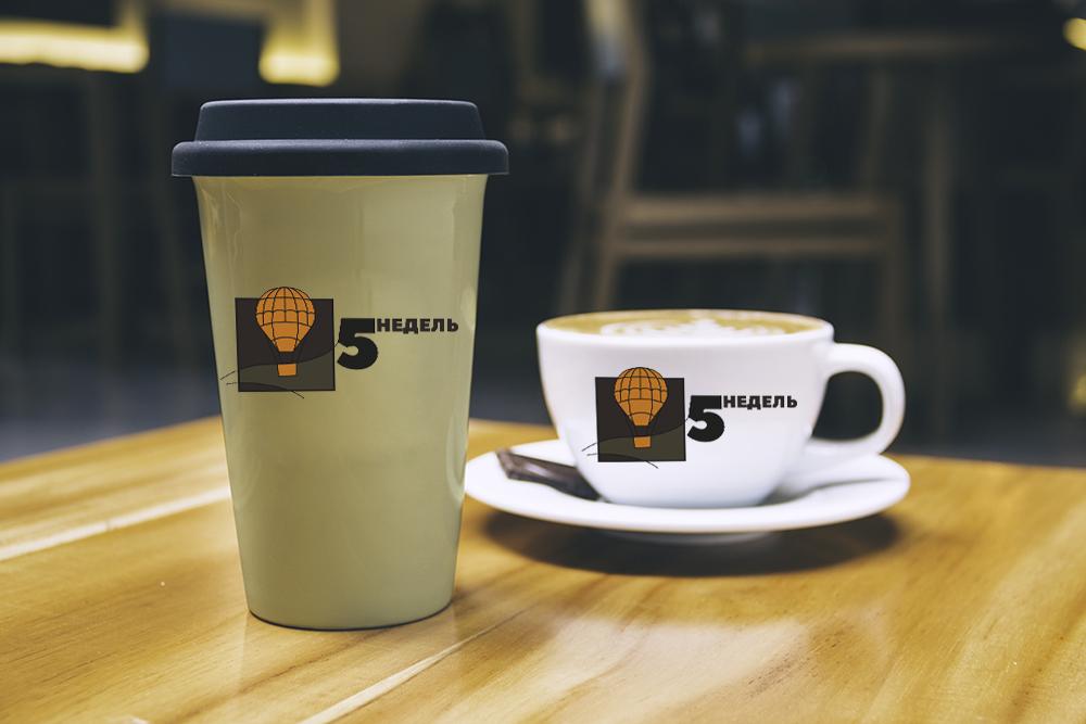 Логотип для кафе фото f_93559b3ca9f342c7.jpg