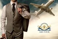 Каталог Astana Business Tour