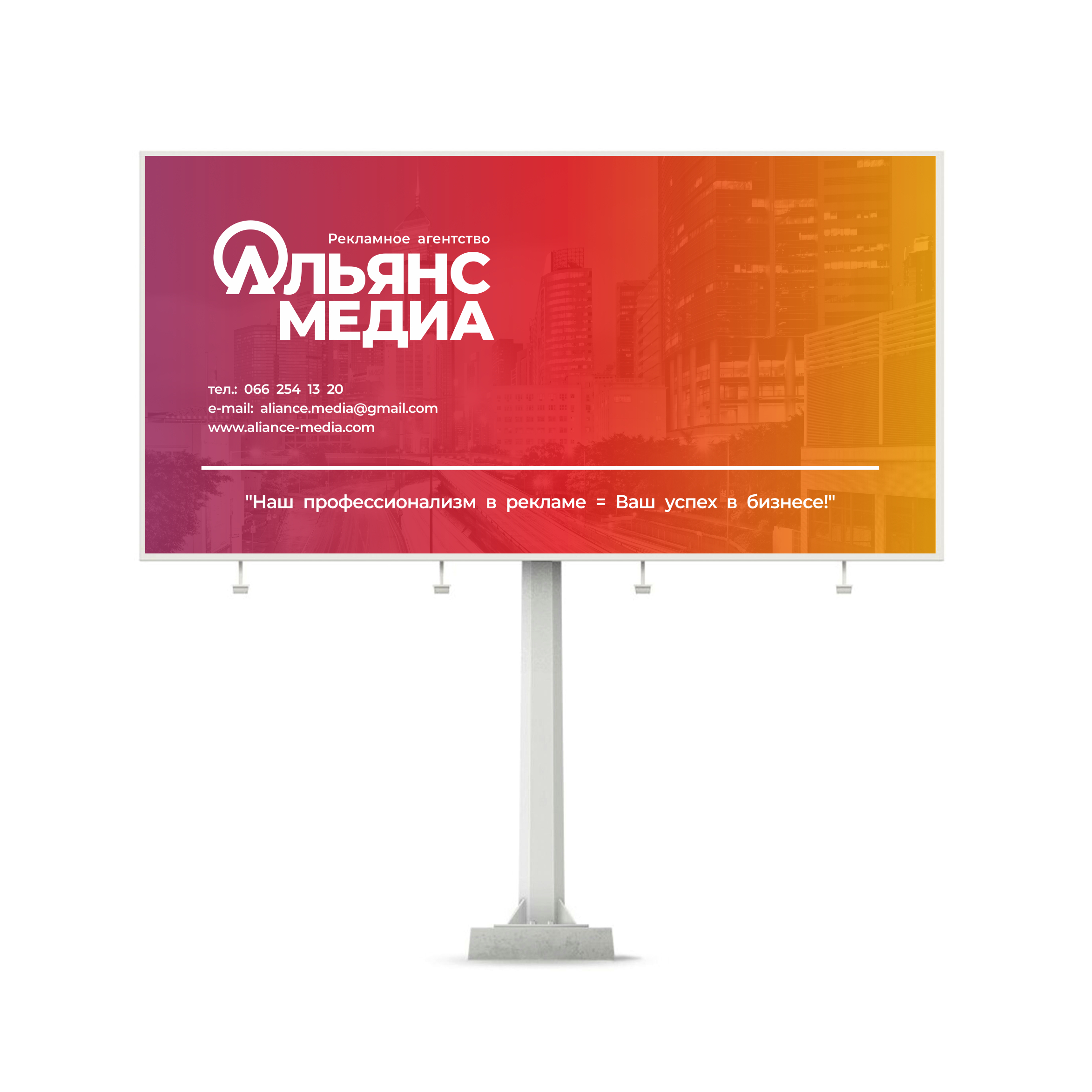 Создать логотип для компании фото f_5505aafd45a9a12d.jpg