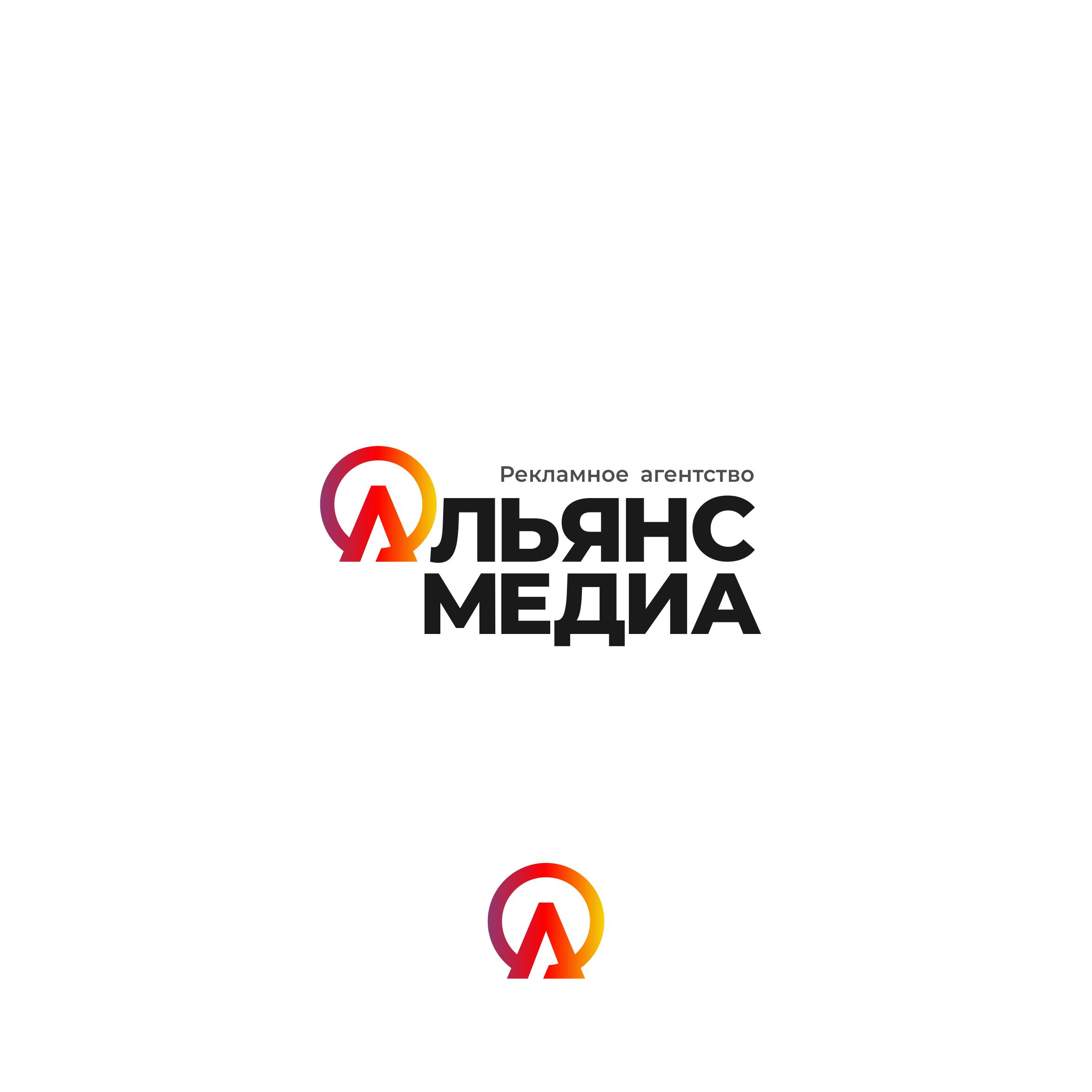 Создать логотип для компании фото f_9985aafd4568d98a.jpg