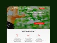 Дизайн landing page по вашему прототипу