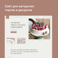 Dessert & cakes confectionery website design