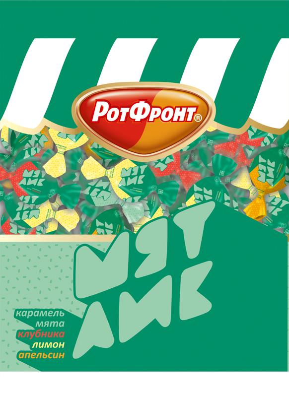 Разработка дизайна упаковки для мятной карамели от Рот Фронт фото f_31059f1aea1e8214.jpg