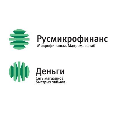 РУСМИКРОФИНАНС - тест