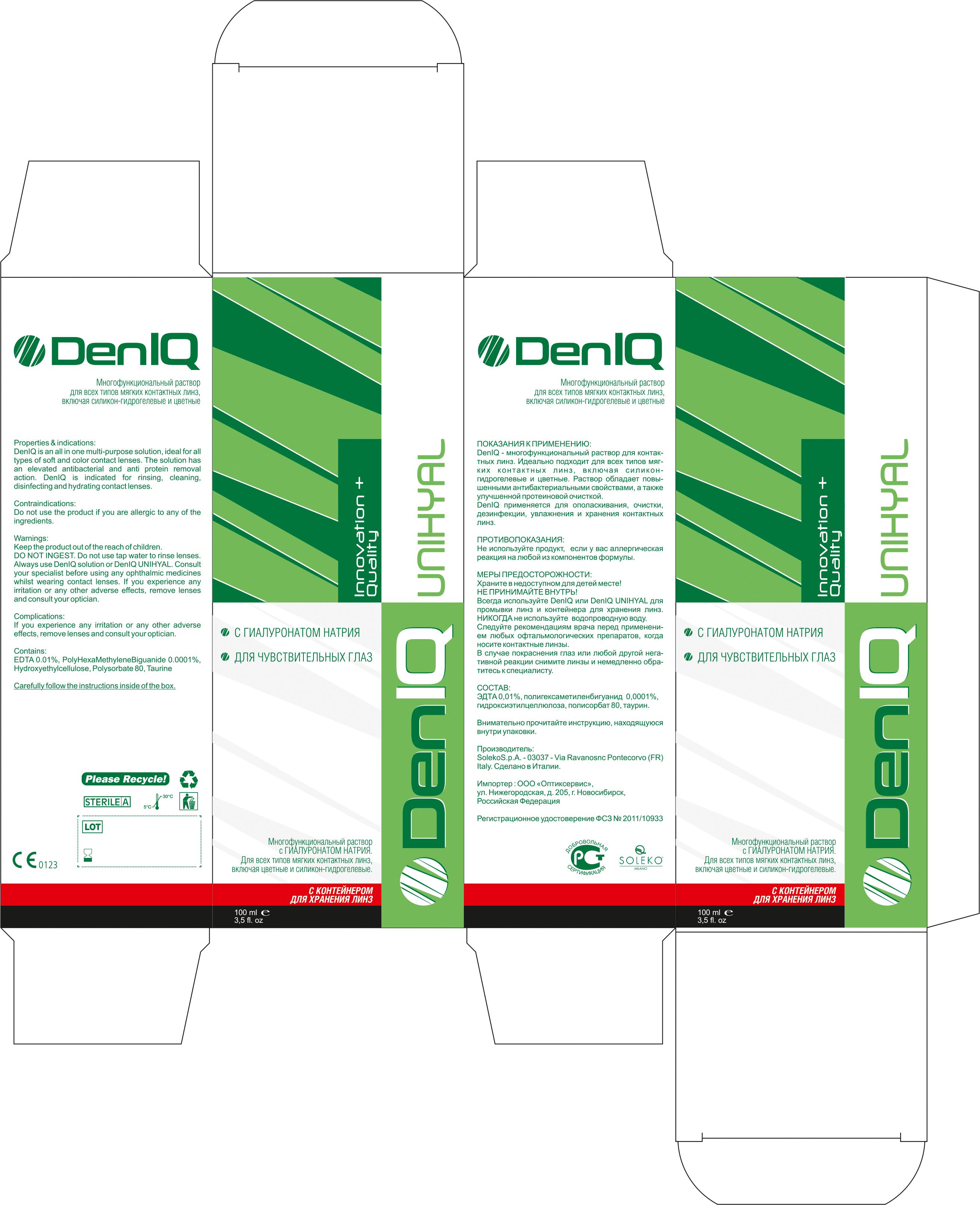 Конкурс на разработку дизайна упаковки фото f_504799488bdce.jpg