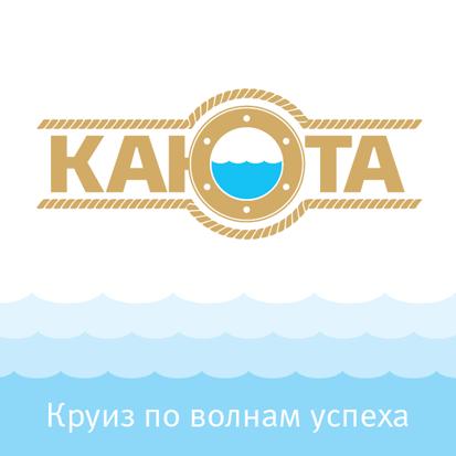 Разработать логотип для тренинговой компании фото f_43952a831a663b69.png