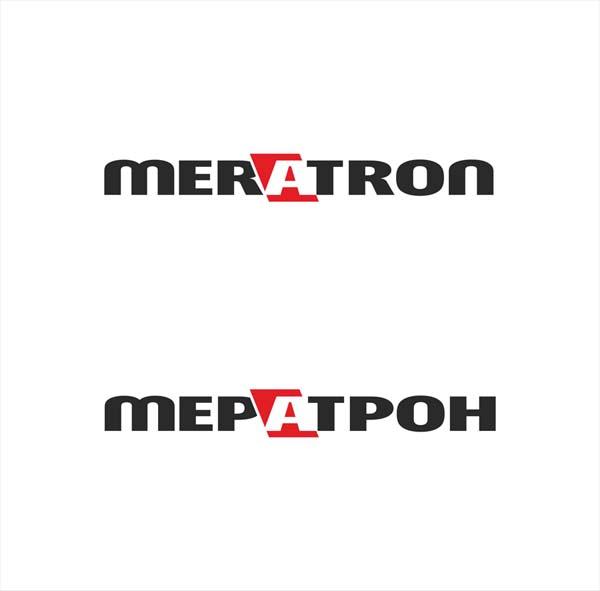 Разработать логотип организации фото f_4f0ee59e8a9a3.jpg
