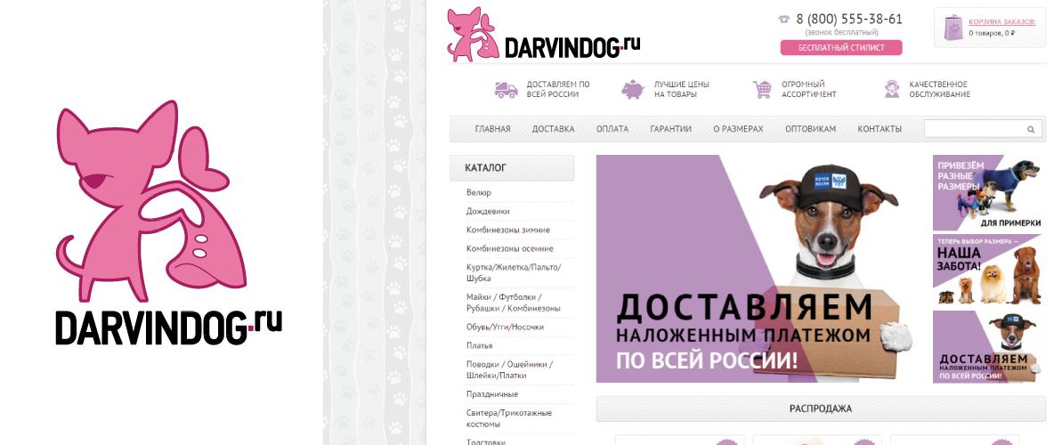 Создать логотип для интернет магазина одежды для собак фото f_720564c6566ce5d8.png