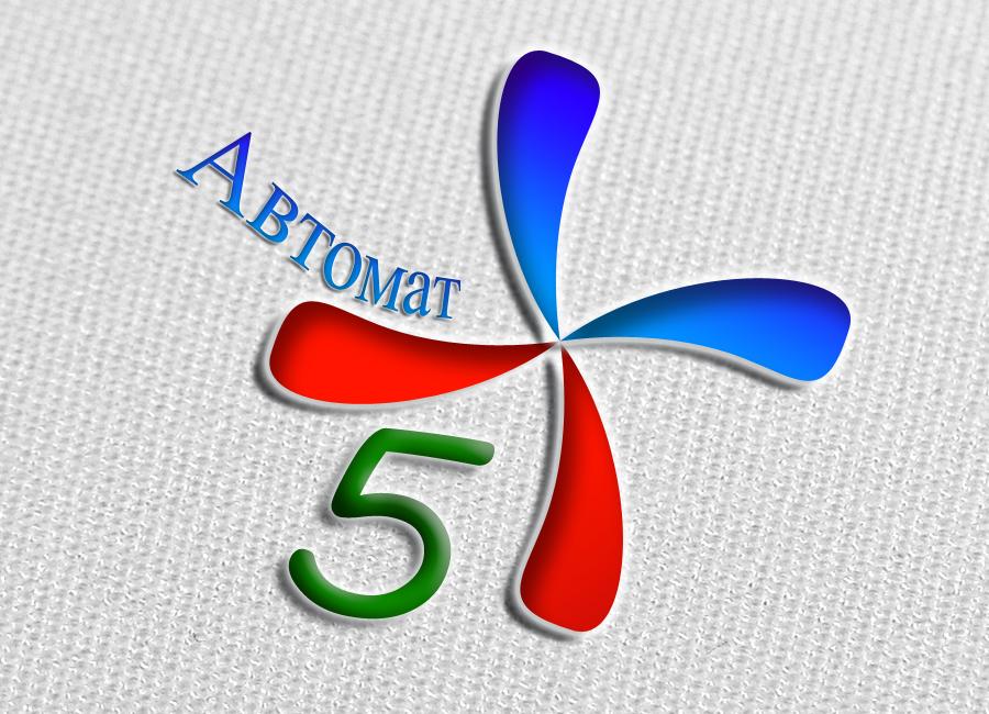 Автомат5+ фото f_416554f8bc3eb7b7.jpg