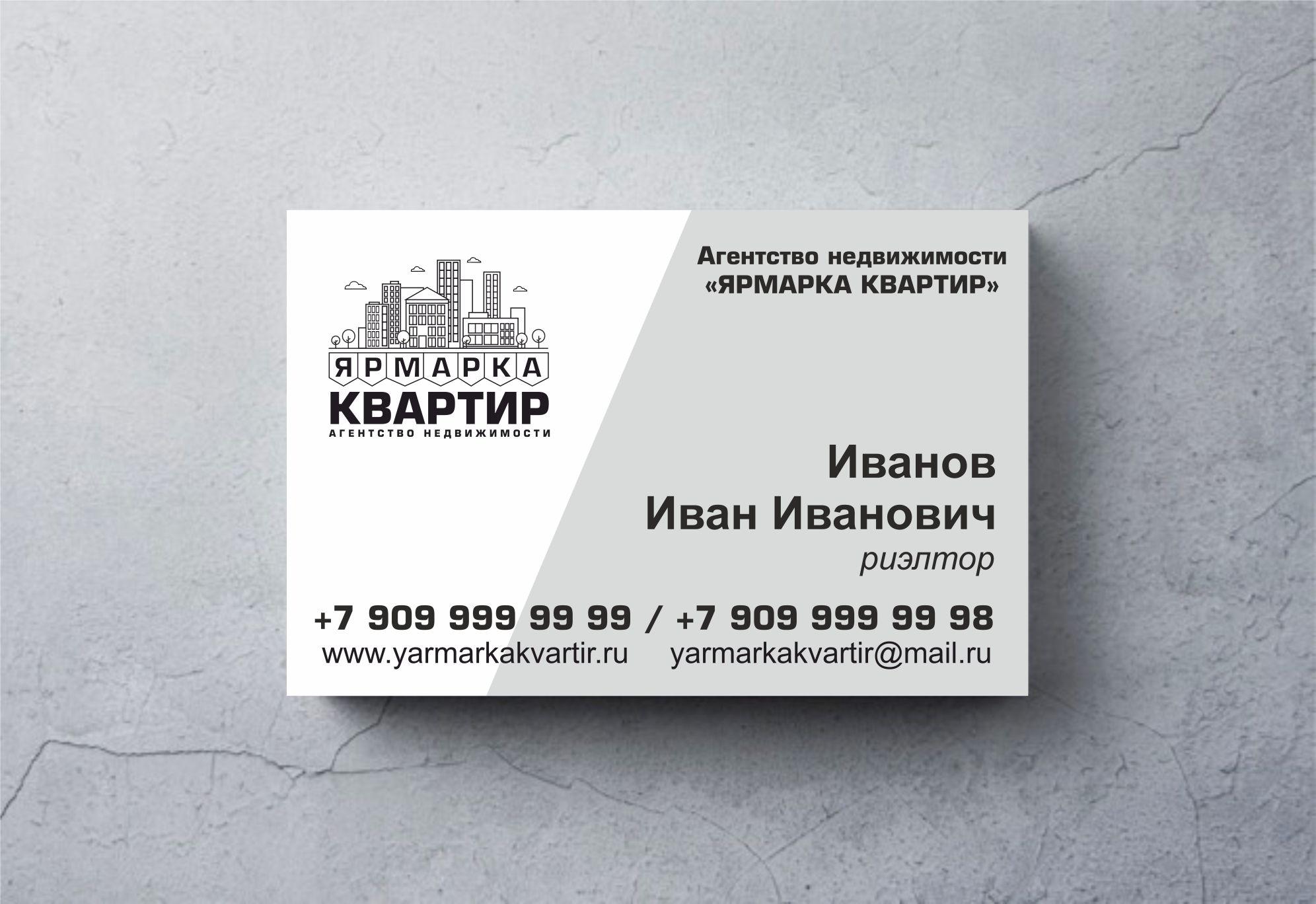 Создание логотипа, с вариантами для визитки и листовки фото f_054600858caa6c7b.jpg